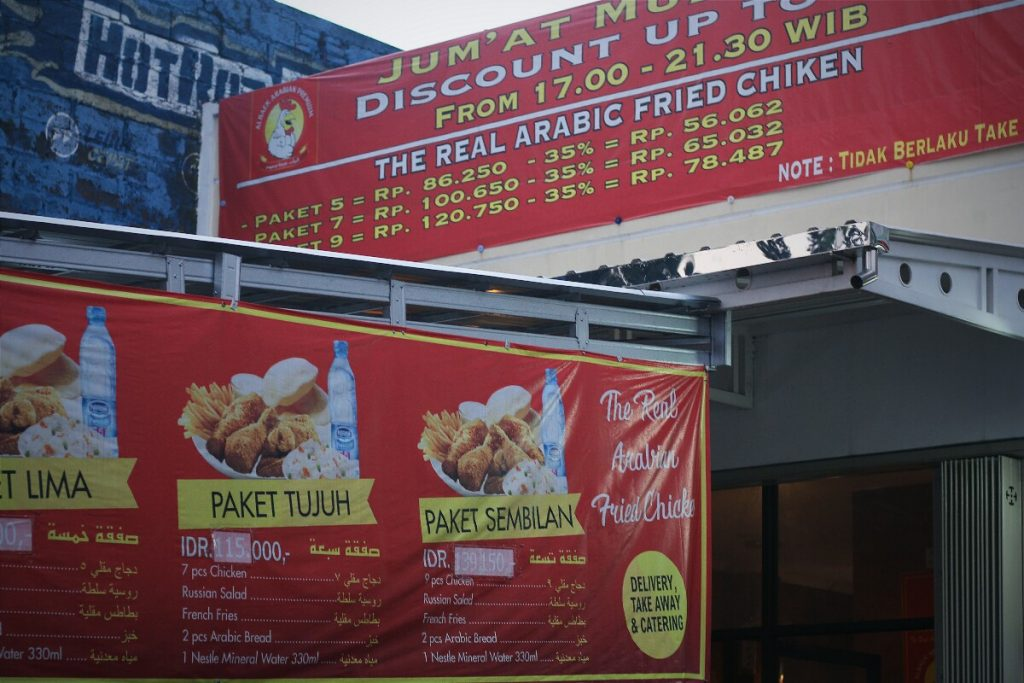 jajanbeken al baek arabian restaurant jakarta