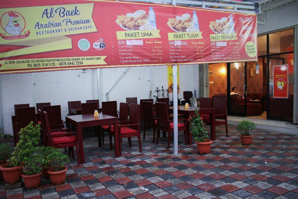 jajanbeken al baek restaurant east jakarta