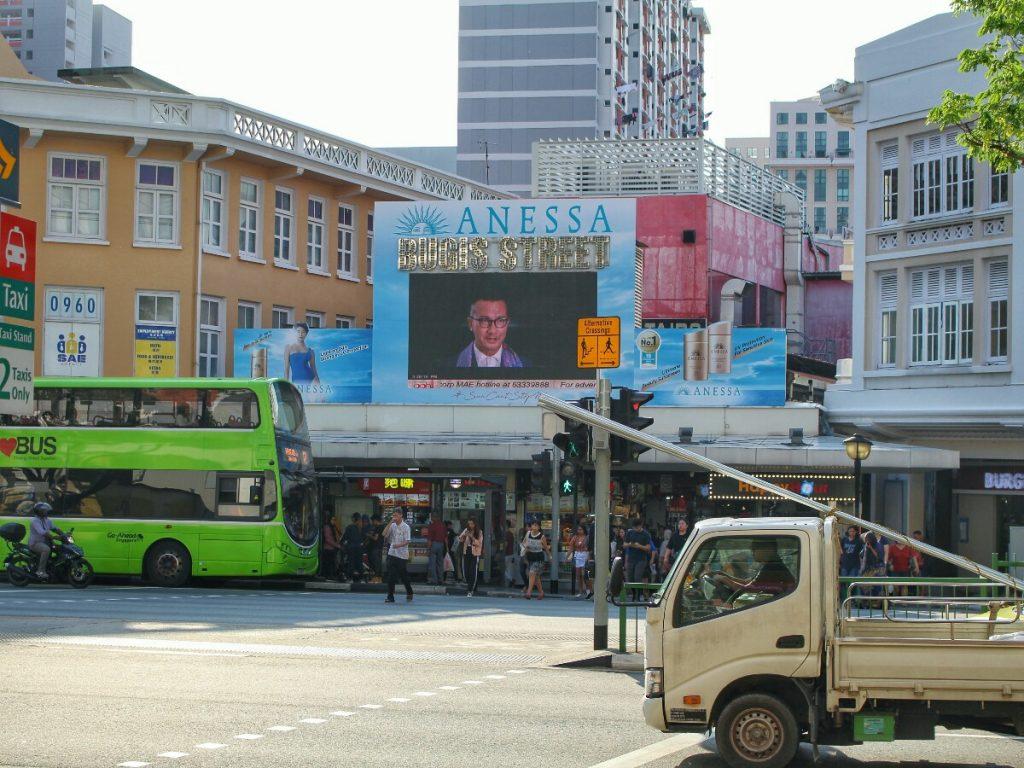 jajanbeken tempat wisata singapura gratis